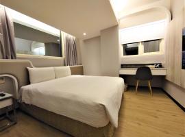 Hub Hotel Ximen Inn, gistiheimili í Taipei
