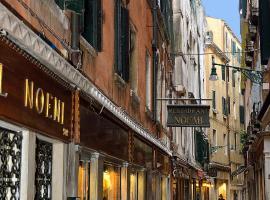 Hotel Noemi, отель в Венеции