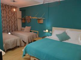 Hotel Arbre De Neu, hotel in Encamp