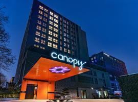 Canopy by Hilton Hangzhou West Lake, отель в Ханчжоу