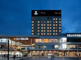 Candeo Hotels Nankai Wakayama, hotel near Kansai International Airport - KIX, Wakayama