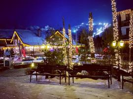 Sunrise Hotel, горнолыжный отель в городе Kusimovskiy Rudnik