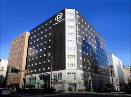 Daiwa Roynet Hotel Yokohama Kannai, hotel near Yokohama Red Brick Warehouse, Yokohama