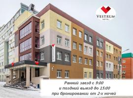 Веструм Отель, отель в Самаре
