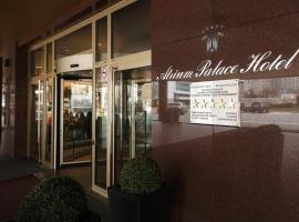 Atrium Palace Hotel, hotel in Yekaterinburg