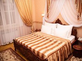 INTOURIST Hotel, отель в Волгограде