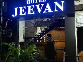Hotel Jeevan, hotel in Shirdi