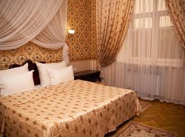INTOURIST Hotel, hotel en Volgogrado
