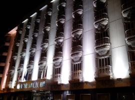 Hotel Santa Cecilia, hotel en Ciudad Real