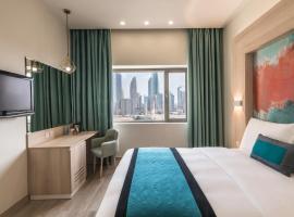 فندق الواحة، فندق بالقرب من ذا أفينيوز مول، الكويت