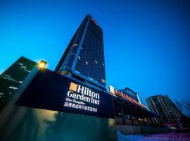 Hilton Garden Inn Zibo Zhangdian, отель в городе Zibo