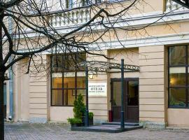 Yards of Capella by Academia, hotel in Saint Petersburg