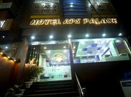 Hotel APS Palace, hotel en Varanasi