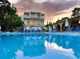 Amalia Corfu Hotel - Adults Only, отель в Керкире