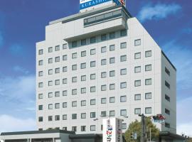 ホテル1-2-3 倉敷、倉敷市のホテル