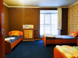 Hostel Air home, hotel in Almaty