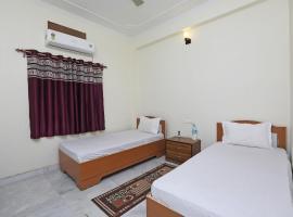 OYO 44618 Paradise Guest House, hotel in Bodh Gaya