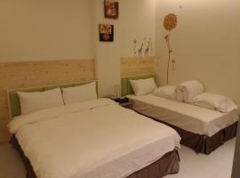 台輪時尚旅店,屏東市的飯店