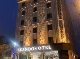 SEANDOS OTEL, отель в Невшехире