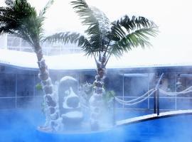 Dolphin Planet Hotel & SPA, отель в Ярославле
