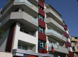 Хотел Алфа, хотел в Благоевград