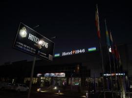 Hotel 1946, hotel in Tashkent