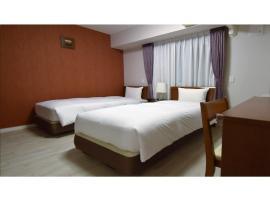 Hotel Hakata Place - Vacation STAY 17794v, hotel in Fukuoka