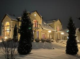 Усадьба Батюшково, hotel near Shukolovo Ski Lift 2, Batyushkovo