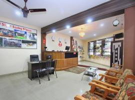 Hotel City Comforts, hotel in Madikeri