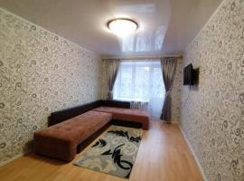 Квартира посуточно Толстого 6, apartment in Korolëv
