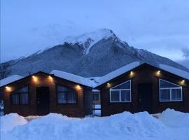 Чинар, cabin in Arkhyz