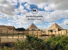 Farida Pyramids Boutique Hotel, hotel in Cairo