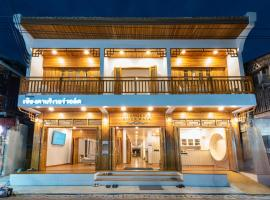 Chiangkhan River Walk Hotel โรงแรมในเชียงคาน