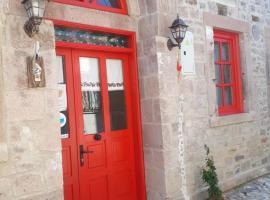 HAYAT ALTI OTEL ayvalık, отель в Балыкесире