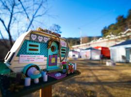 가평 모나캠핑파크 카라반, campground in Mŏk-kol