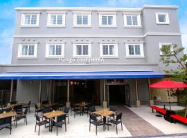 Hatago COEDOYA、川越市のホテル