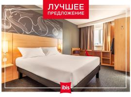 Ibis Krasnodar Center, hotel in Krasnodar