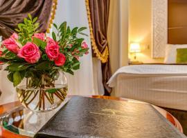 Отель Садовническая Сити Центр, отель в Москве, рядом находится Парк Зарядье