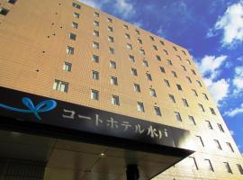 Court Hotel Mito, economy hotel in Mito