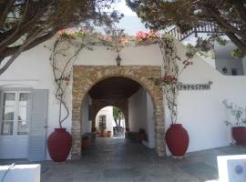 Hotel Efrosini, hotel in Platis Gialos
