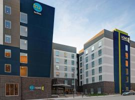 Home2 Suites By Hilton Milwaukee Downtown, hotel near General Mitchell International Airport - MKE, Milwaukee
