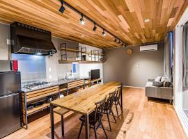 Rakuten STAY HOUSE x WILL STYLE Takasaki-Vacation STAY 31982, hotel in Takasaki
