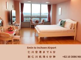 인천에 위치한 호텔 인천공항 캡슐 호텔 넘버원