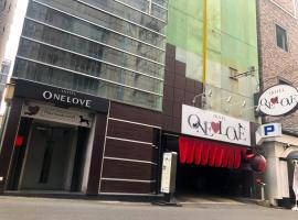 Hotel One Love (Adult Only), hotel in Osaka