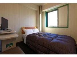 R&B Hotel Kumamoto Shimotori - Vacation STAY 14987v、熊本市のホテル