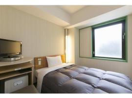 R&B Hotel Umeda East - Vacation STAY 15381v, hotel near Nozaki Park, Osaka