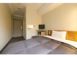R&B Hotel Umeda East - Vacation STAY 15379v, hotel near Horikawaebisu Shrine, Osaka