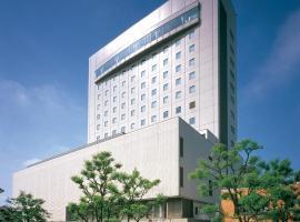ホテルニューオータニ高岡、高岡市のホテル
