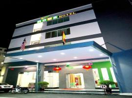 Nova Kuching Hotel, hotel in Kuching