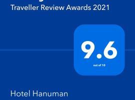 Hotel Hanuman, hotel near Mangalore International Airport - IXE, Mangalore